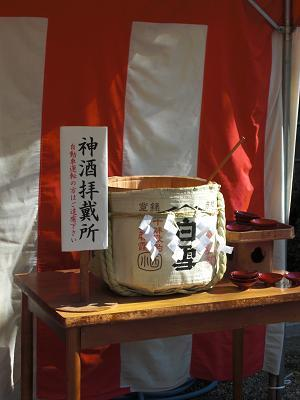 20101231-20110101-6.JPG