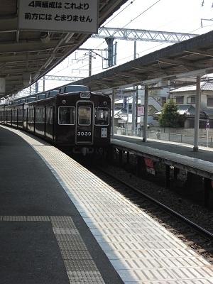 20110410-8.jpg