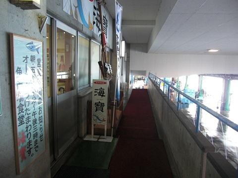 20110808-5.jpg