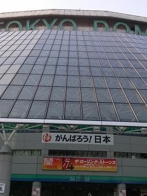 20140226-1.jpg